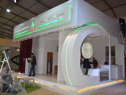 Groupe Crédit Agricole du Maroc, SIAM 2018